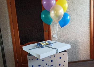Коробка сюрприз